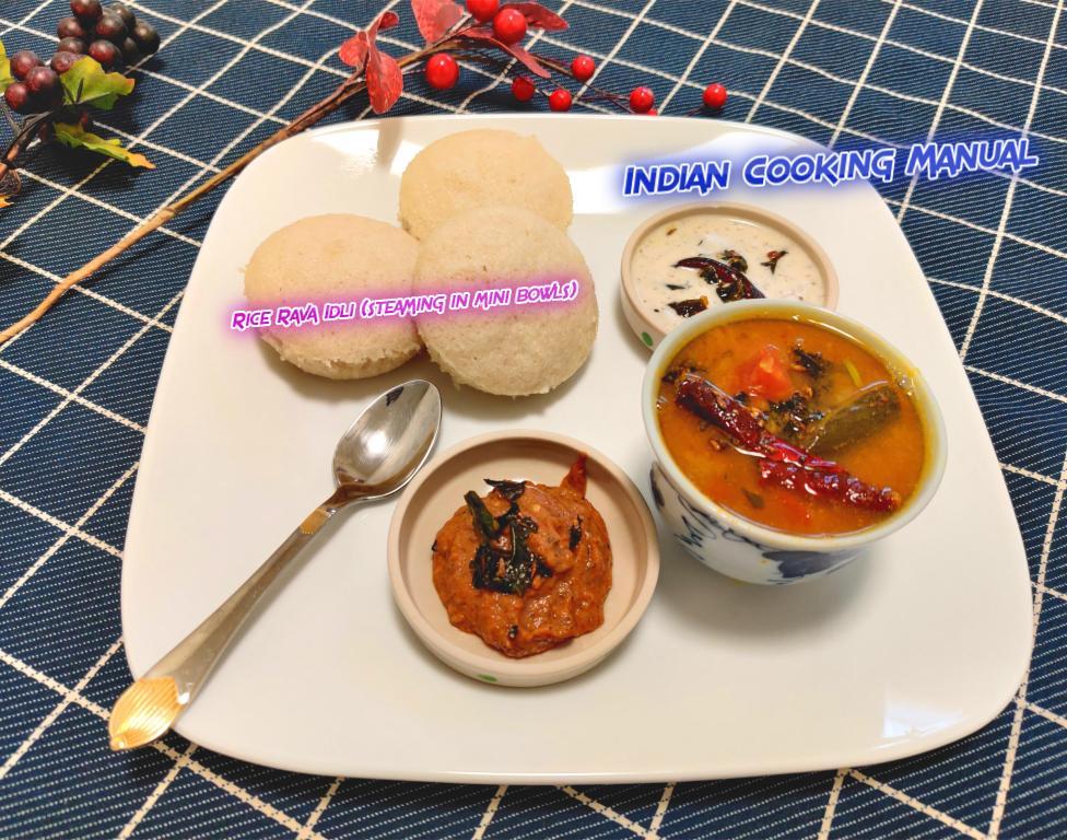 Rice Rava Idli (steaming in mini bowls)