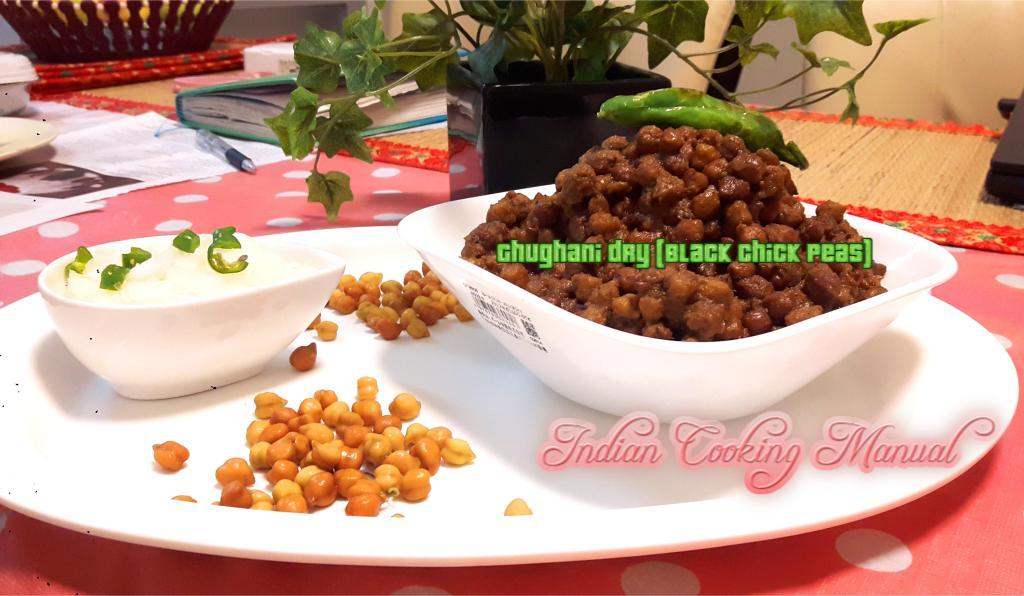 Ghughani dry (Black Chick Peas/Bengal Gram) dry