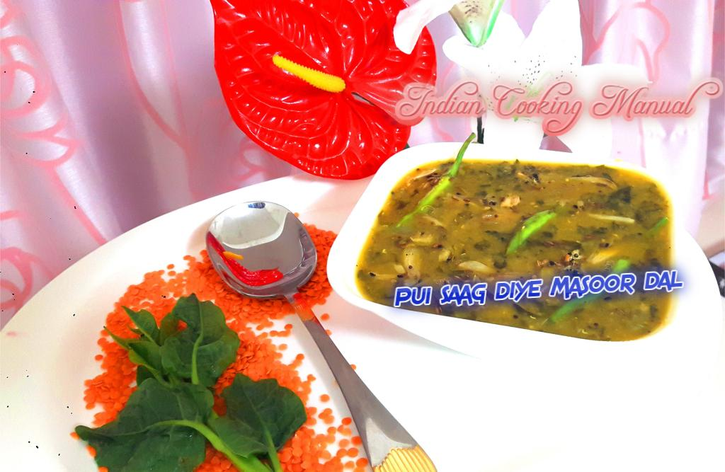 Pui saag diye Masoor dal (Malabar Spinach with red lentil)