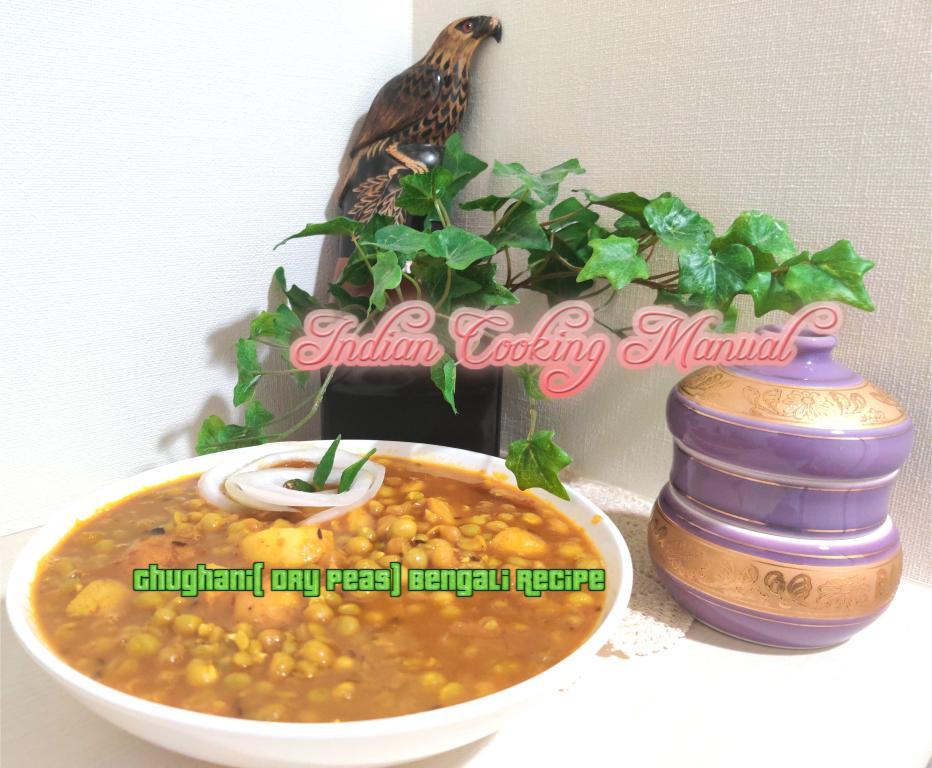 White peas Ghughani (Bengali Recipe)