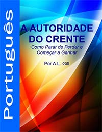 2-Cover-Port-Auth