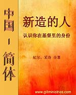 4b Cover-Chinese - NCI