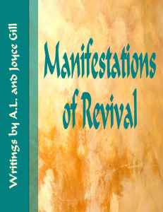 Cove Manifestations of Revival