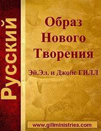 1-Cover-Russian-NCI