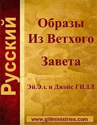 10-Cover-Russian-Pat