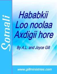 10-Cover-Somali-Pat
