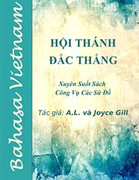10 Cover for Vietnamese ChT Manual
