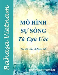 12 Cover for Vietnamese Patterns for Living Manual