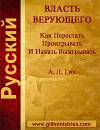2-Cover-Russian-Aut