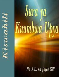 2-Cover for Swahili NCI Manual