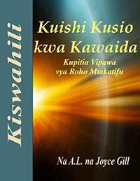 4-Cover for Swahili Supernatural Manual