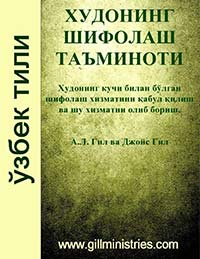 4 Cover - Uzbek Hea