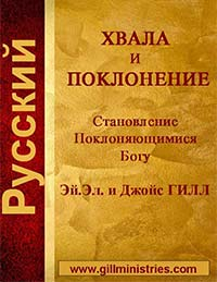 5-Cover-Russian-PW