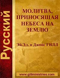 6-Cover-Russian-Pra