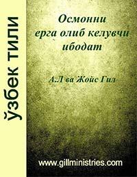 6 Cover for Uzbek Pra Manual
