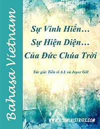 7 Cover for Vietnamese Glory Manual