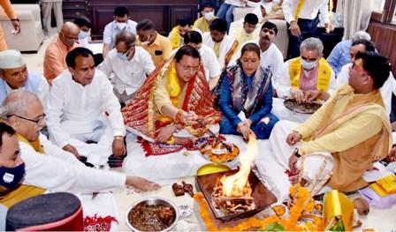 CM camp office pushkar dhami