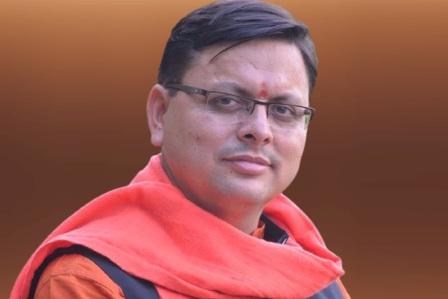 Cm Pushkar Singh Dhami uttarakhand