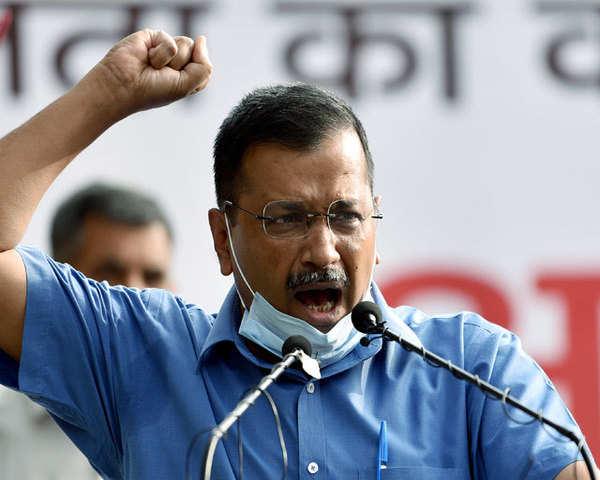 सियासत : आज हल्द्वानी में कार्यकर्ताओं के बीच 'चुनावी मंत्र' फूंकेंगे दिल्ली के सीएम अरविंद केजरीवाल