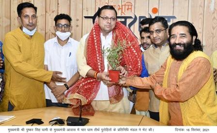 चारधाम तीर्थ पुरोहितों ने CM धामी को दी जन्मदिन की शुभकामनाएं