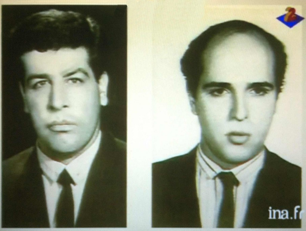 Suspects Mohammad Azadi & Ali Vakili Rad