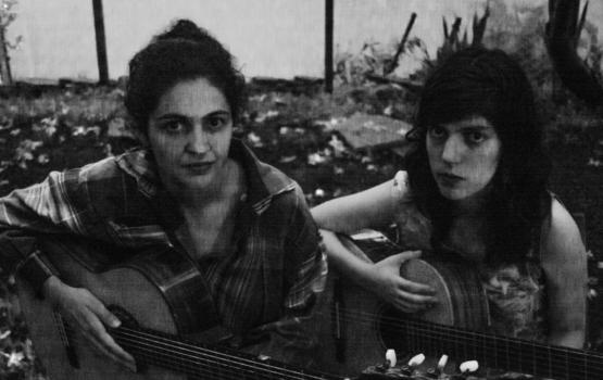 Casa Natura Musical: mulheres se apresentam em dupla na segunda edição da Mostra SÊLA
