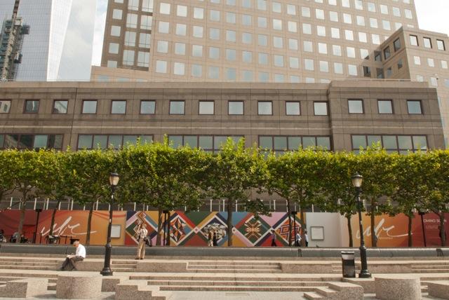 World Financial Center barricade