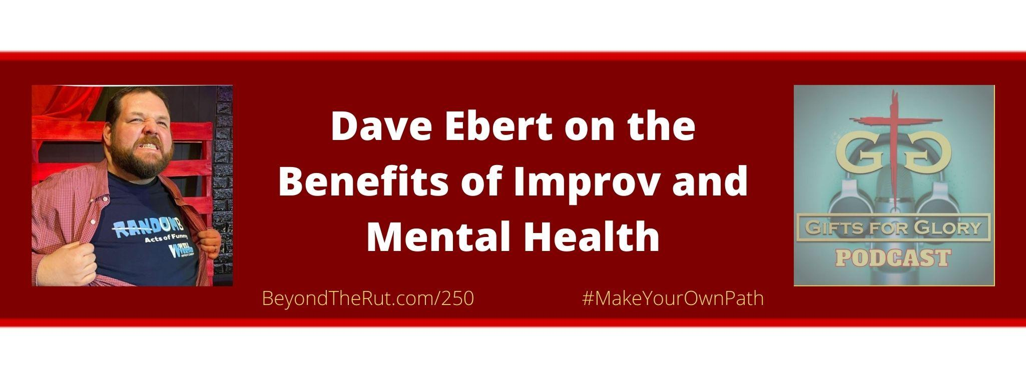 benefits of improv