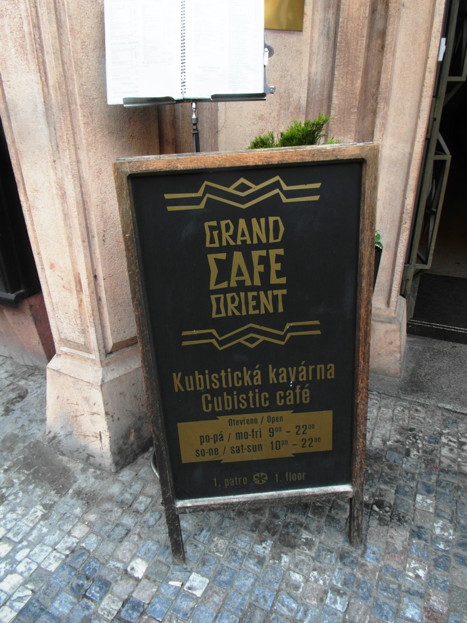 Prague Cafes : Grand Cafe Orient