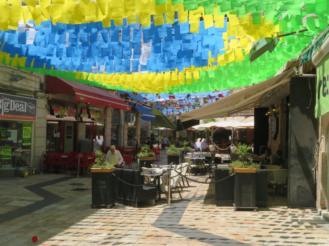 The joys of walking Jerusalem - a side street in downtown Jerusalem