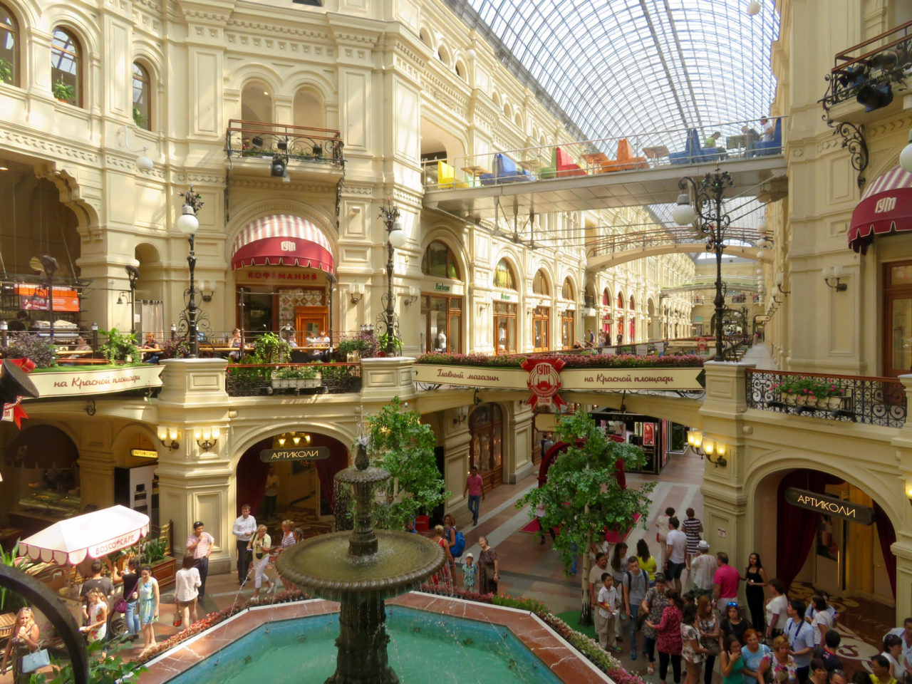 Moscow: Now a World-Class Destination ~ GUM Department Store