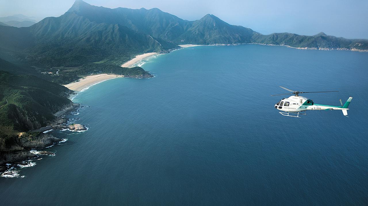 Sai Kung Peninsula of Hong Kong