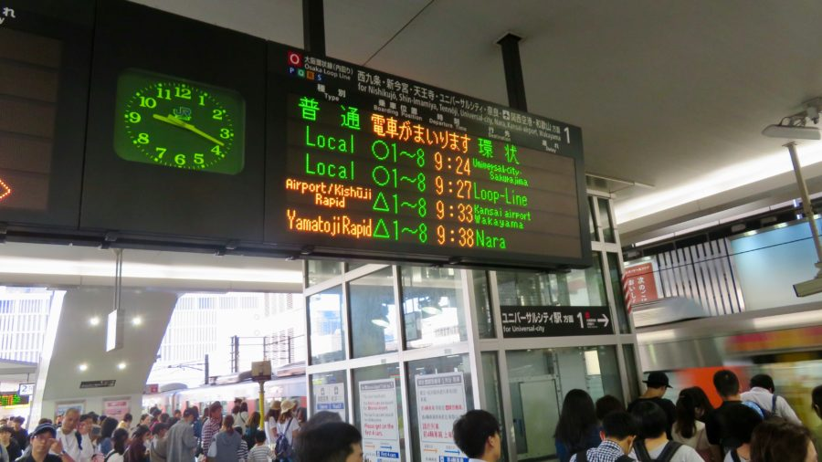 Japan Travel ~ Train station boards clearly display train departure information in both Japanese and English ... including where to stand along the track !