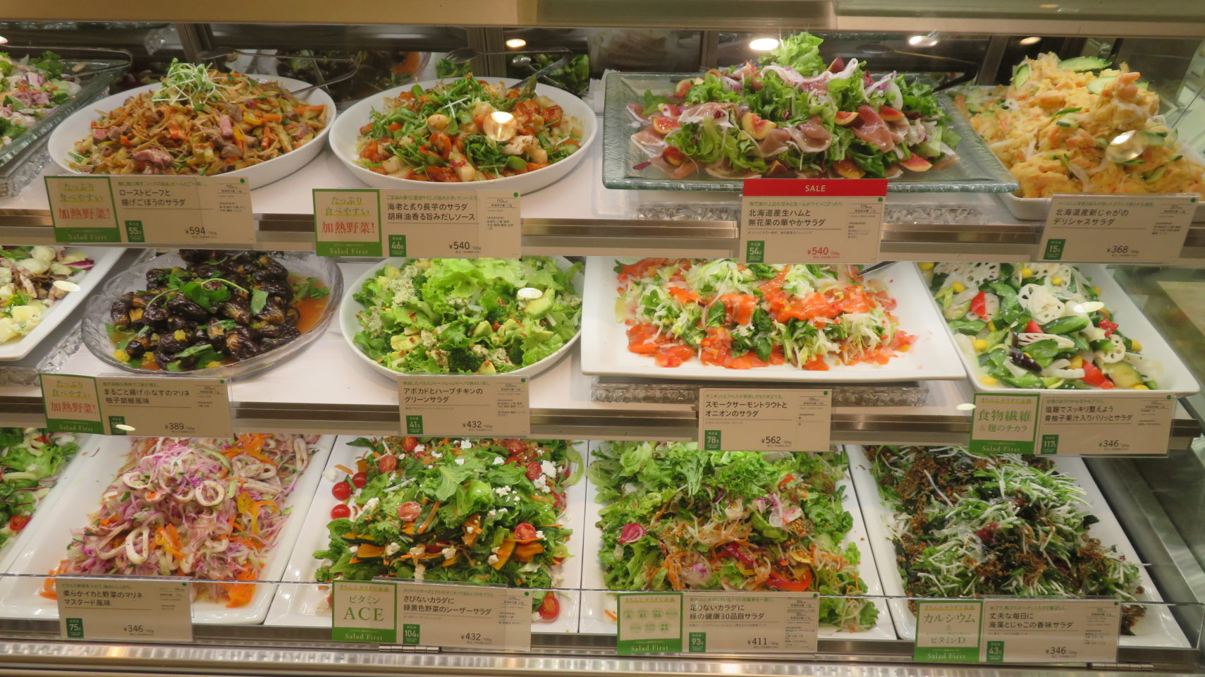 Japan Travel ~ Part of the salad display in the food hall of a department store in Osaka