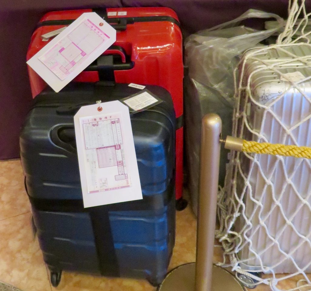Japan Travel ~ Our suitcases with Ta-Q-Bin tags waiting for us upon arrival at our hotel