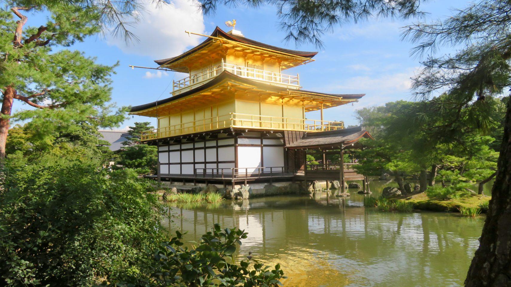 Japan Travel ~ The Golden Pavilion in Kyoto Japan