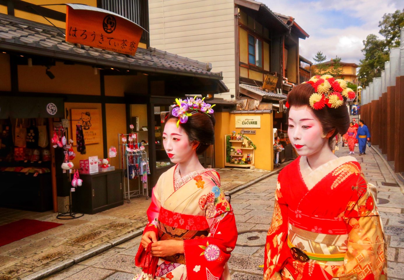 Japan Favorite Experiences ~ The Gion district in Kyoto Japan