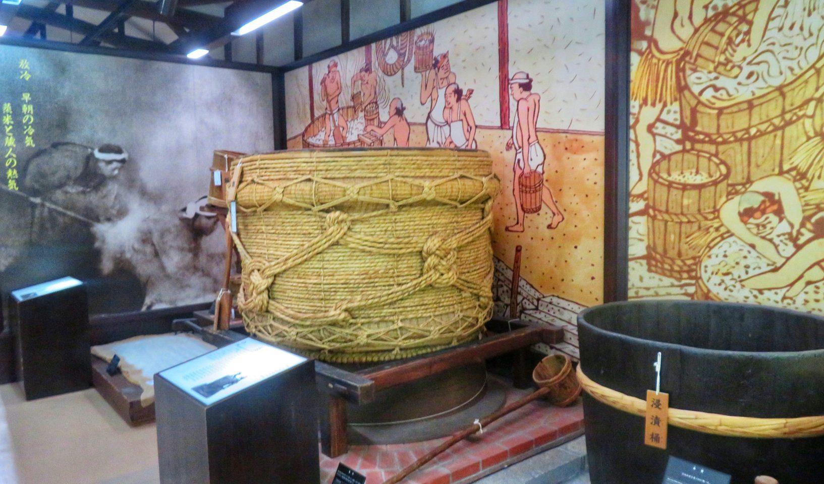 Japan Favorite Experiences ~ the Gekkeikan Sake Museum in Fushimi Japan