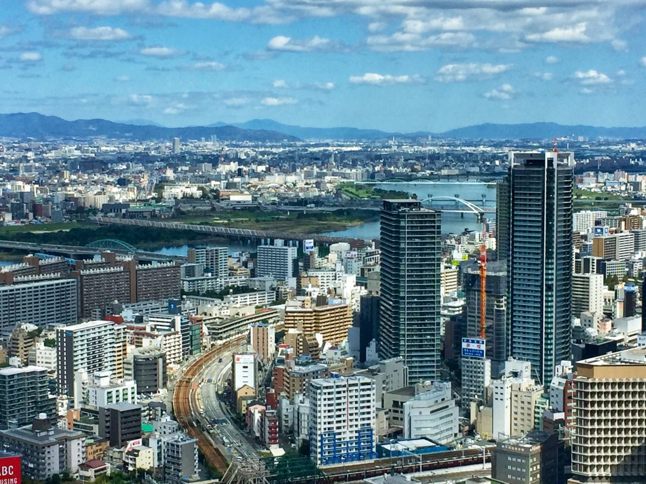 """Japan Culinary Experiences ~ View of Osaka, the """"nation's kitchen"""", from the rooftop obeservation deck of the Sky Umeda Building"""