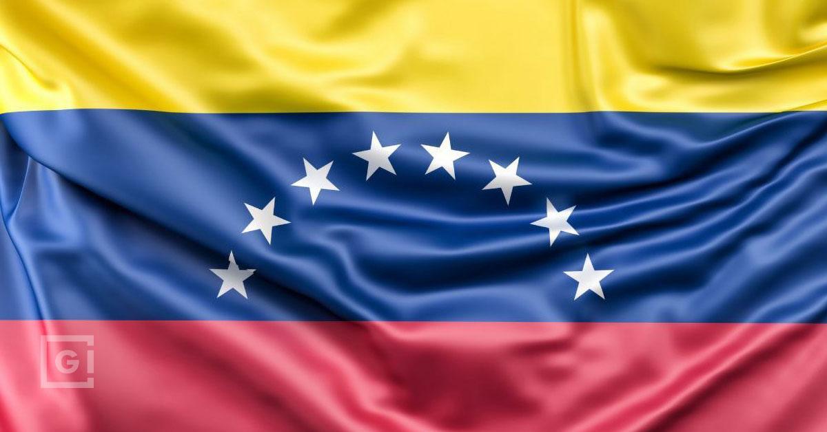 Can Crypto help the Venezuelan Economy?