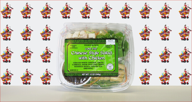 Trader Joe's Low Fat Chinese Style Salad with Chicken