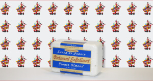 Trader Jacques Savon de France Oatmeal Exfoliant Ginger Almond Bar Soap