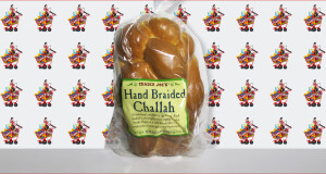Trader Joe's Hand Braided Challah Bread