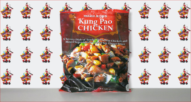 Trader Mings Kung Pao Chicken