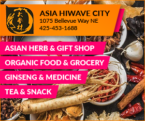Asia Hiwave City Bellevue=