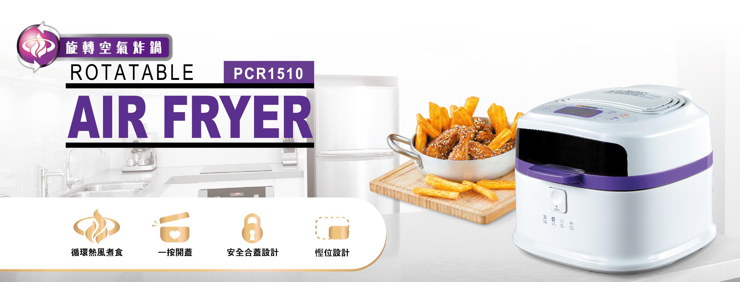 PCR1510-TOP-01
