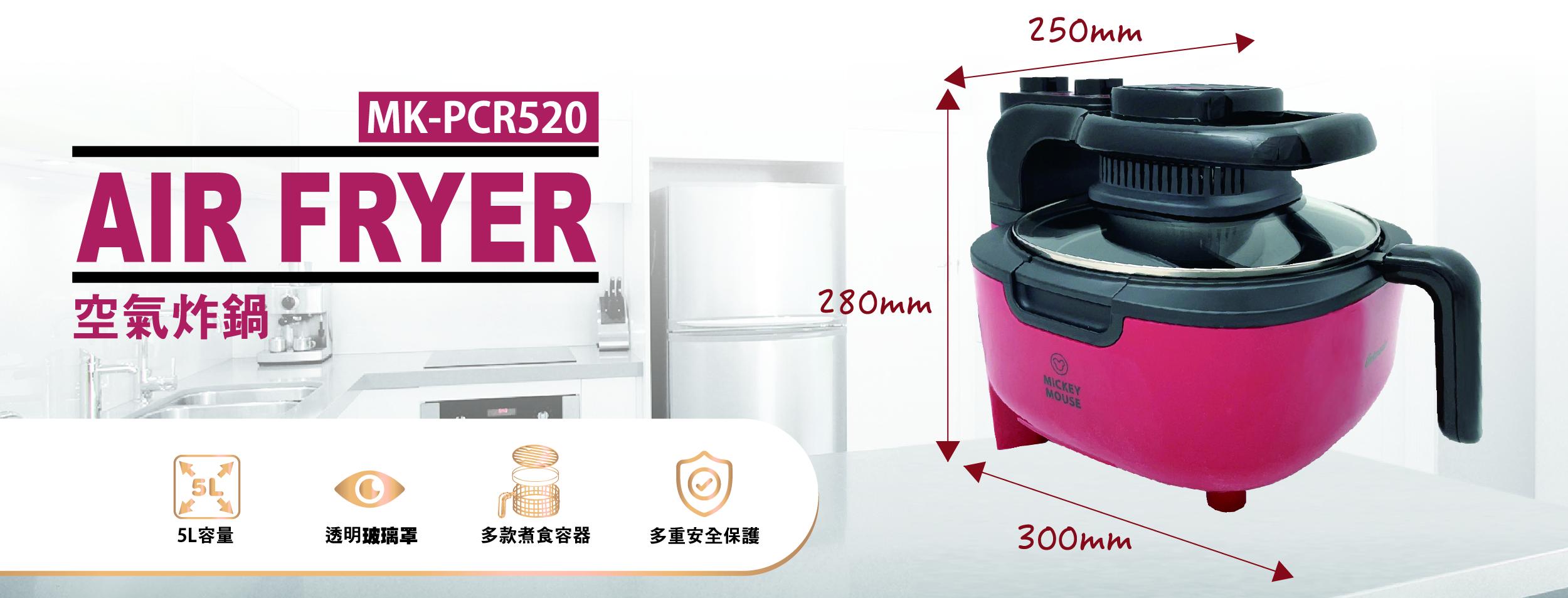 PCR520_TOP2-01