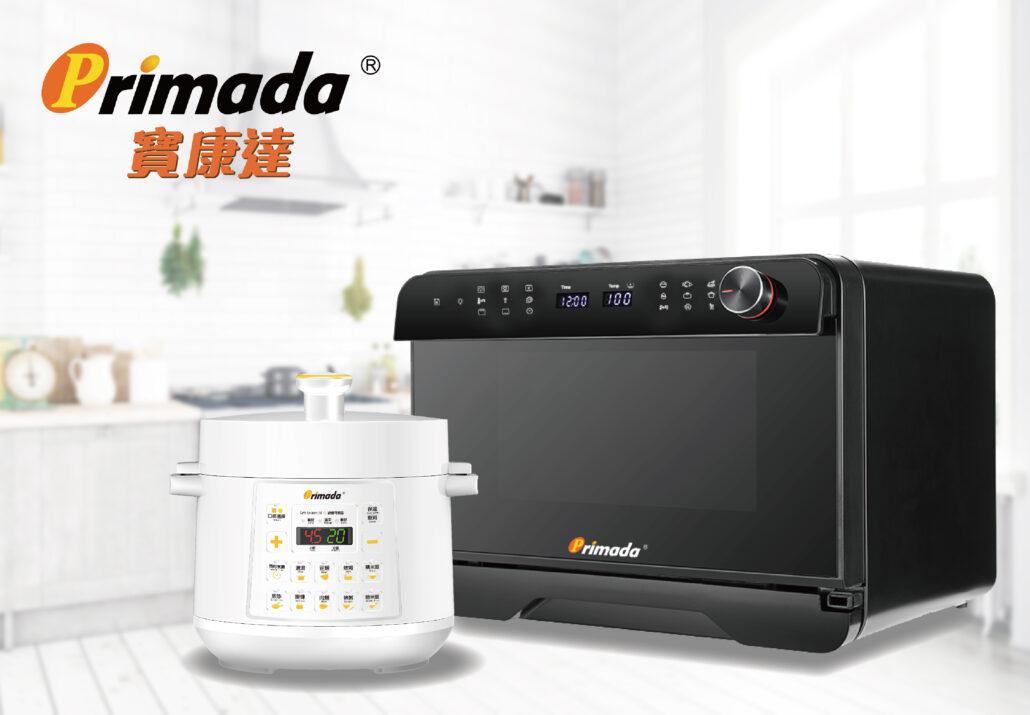 廚房家電 Kitchen Appliances Collection