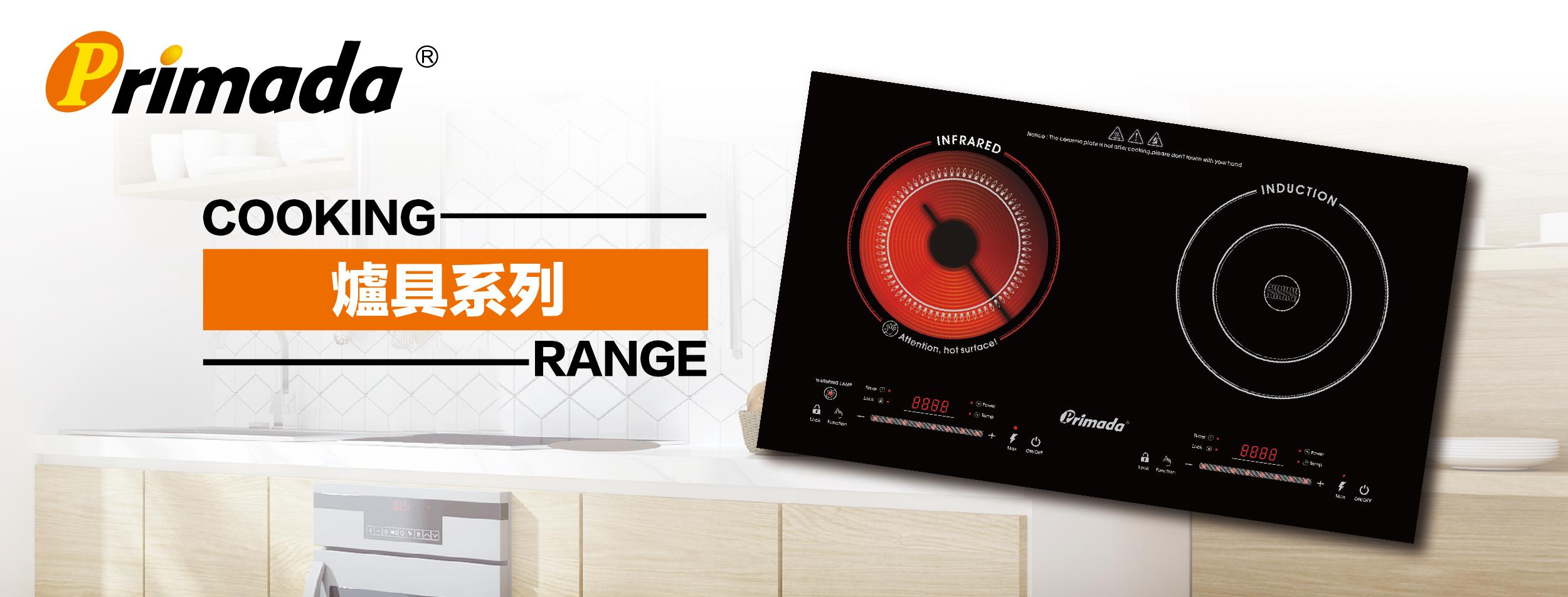 cooking range-01