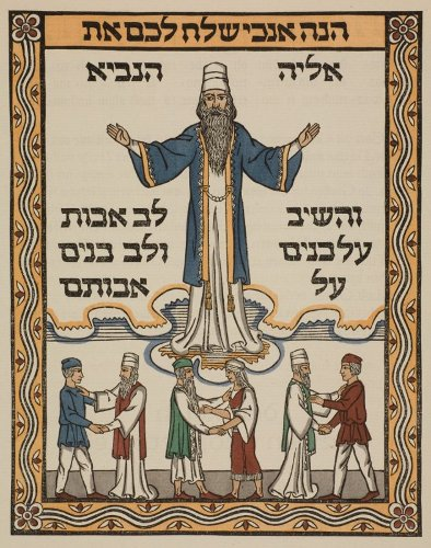 THE BIG DREAM OF PASSOVER